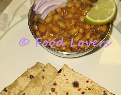 Bobarla Kura/Black eyed peas curry