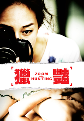 Zoom Hunting affiche