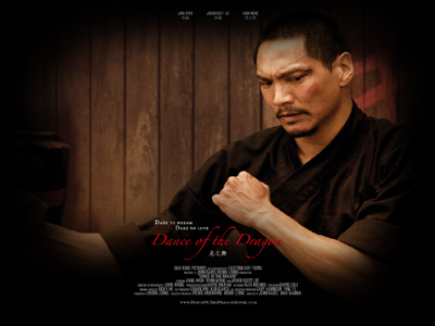 Movie dance of the dragon