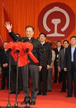 Premier Wen Jaibao