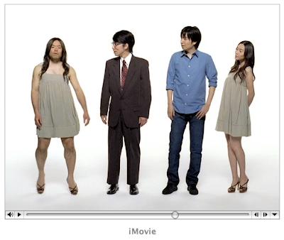 Mac en versión japonesa es más graciosa