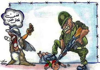 رسوم كاريكاتورية