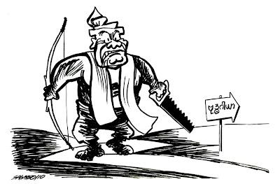 >Cartoon Saw Ngo – New Style of Than Shwe