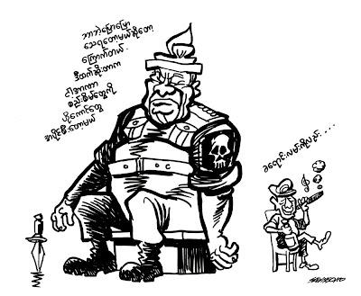 >Cartoon Saw Ngo – Than Shwe's health
