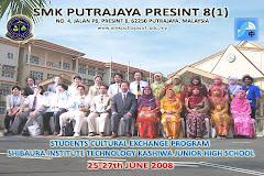 STUDENTS CULTURAL EXCHANGE PROGRAMME