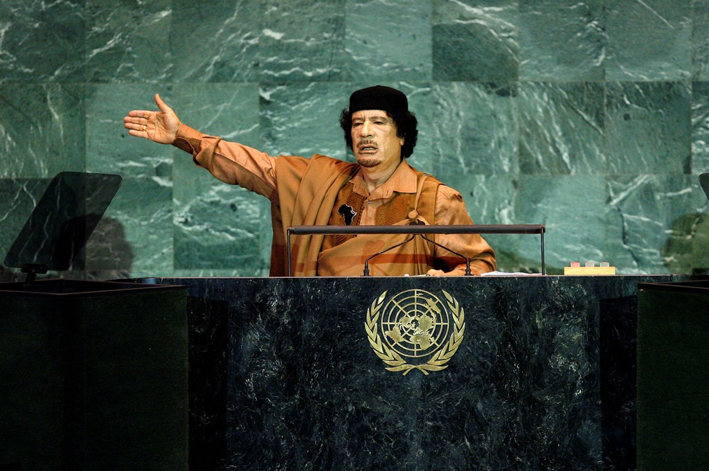 MuammarGhadafi+UN+PHOTO+Marco+Castrorsz THE GREEN BOOK