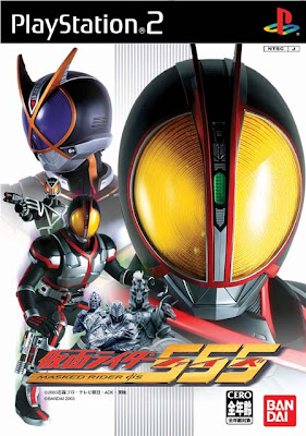Download Episode Tokusatsu: Kamen Rider Faiz Game PS2