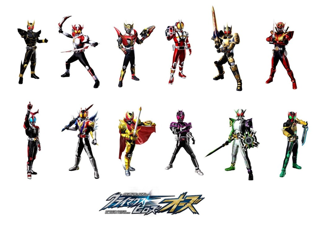 [PSP Game] Kamen Rider Climax Heroes.