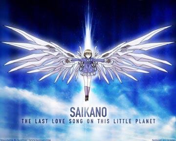 saikano Saikano_chise_bigthumb_2