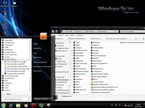 Windows 7 BlackShine 2010 ACTIVATED By Alexa-com Weblog