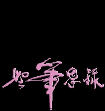 http://godpen.blogspot.com/
