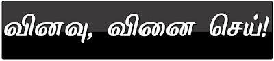 Vinavu Blog