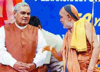 Sankarachari & Vajpayee