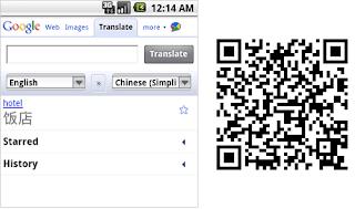 Google Translate Pada Handphone