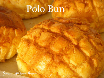 Kitchen Corner: Polo Bun 菠萝包