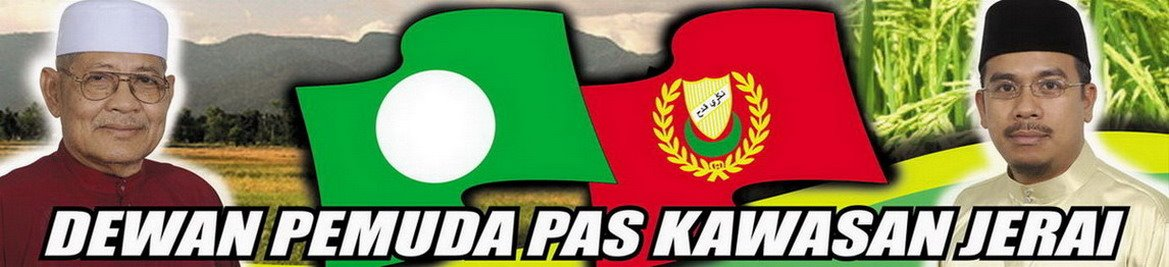 DEWAN PEMUDA PAS KAWASAN JERAI