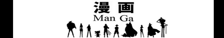 Manga Share