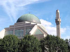 slamic Cultural Center of New York : Mosque in New York