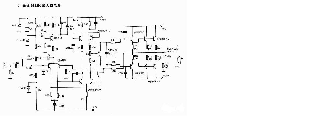 schematic pioneer m22k power amplifier circuit