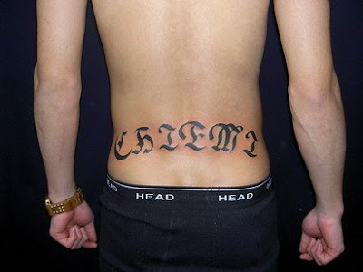 ambigrams tattoos. tattoo schrift ambigram