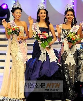 2010韓國小姐
