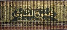 MAJMU' ALFATWA BY SHEIKHUL ISLAM IBNU TAIMIYAH