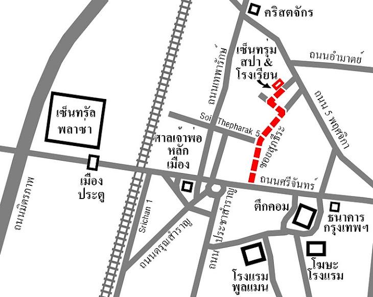 แผนที่ เซ็นทรุ่ม ศูนย์รับสมัครเรียนนวดไทยสปาฯ ใกล้ศาลเจ้าพ่อหลักเมือง