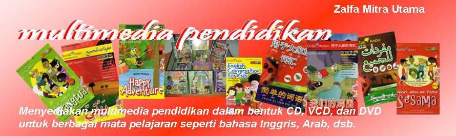 MULTIMEDIA PENDIDIKAN (CD Interaktif, VCD, DVD)