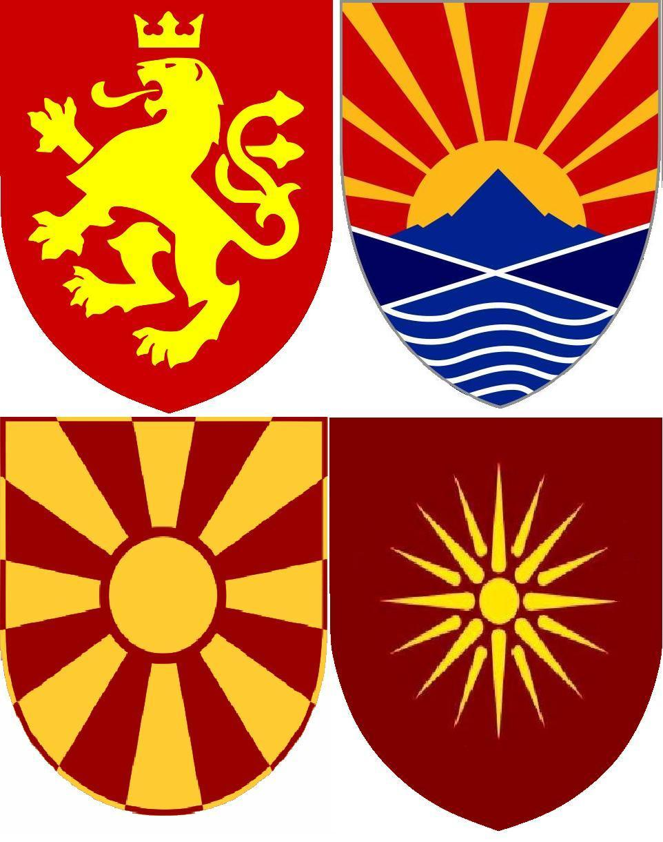 Macedonian Symbols  Macedonian Symbols 20