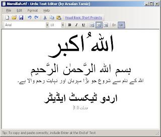 Urdu Editor Installation