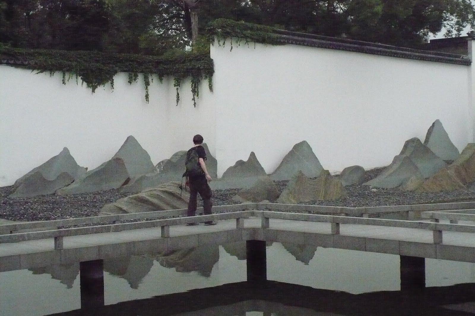Bikem Ibrahimoglu Chinese Garden Yuan
