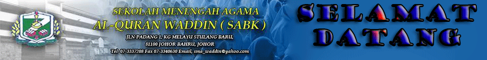SMA AL-QURAN WADDIN