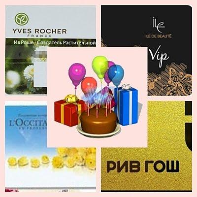 Интернет каталог подарков на свадьбу