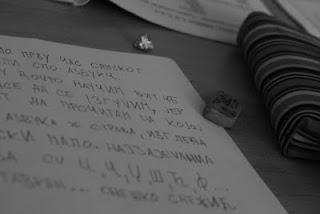 Pišem srpsko