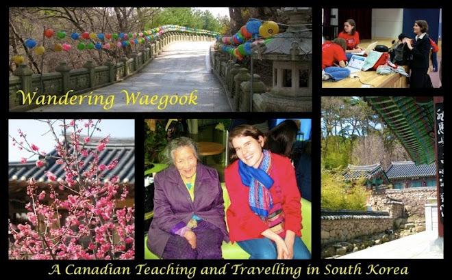 Wandering Waegook