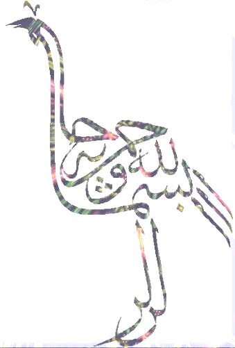 Berbagai macam bentuk Kaligrafi dapat anda lihat di sini.