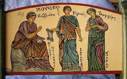 ΚΑΛΛΙΟΠΗ - ΚΛΕΙΩ - ΤΕΡΨΙΧΟΡΗ