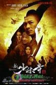 Shaolin film download subtitle indonesia mediafire box-officer