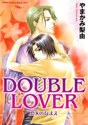 Koibito no Namae - Double Lover