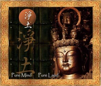 What is Pure Land Buddhism?
