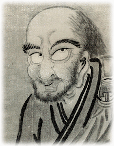 Ch'an Master Lin Chi (Rinzai, Jap.)