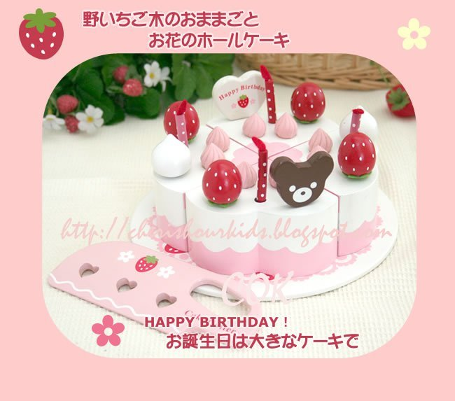 Birthday Cake Image Vishal : Gym Junkie Cake Cake Ideas and Designs