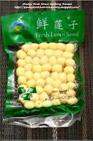 Fresh Lotus Seed 鲜莲子