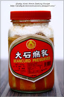 Preserved Beancurd 腐乳