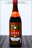 Shaoxing Wine 绍兴花雕酒