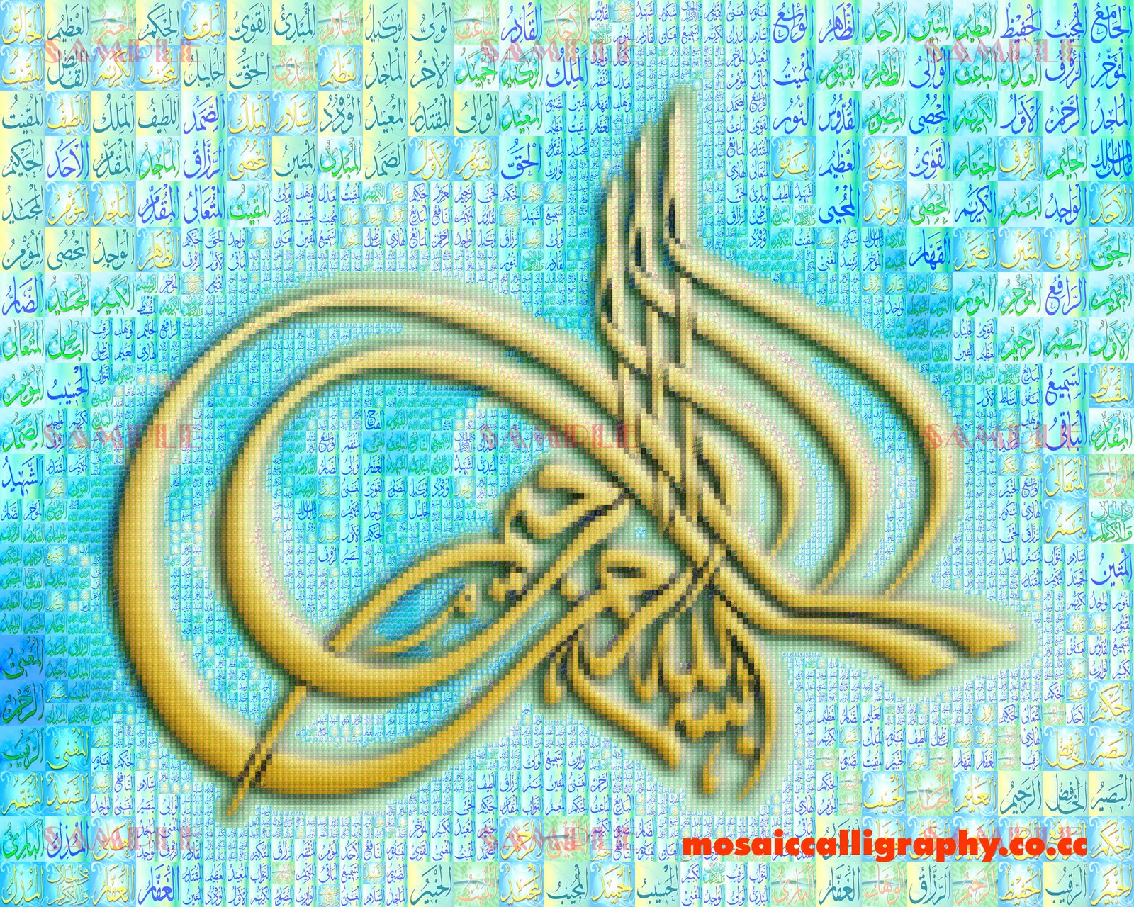 Free Download Gambar Kaligrafi Asmaul Husna Dan Artinya HD Wallpaper