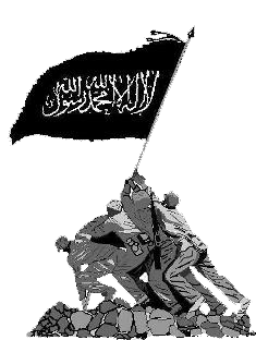http://3.bp.blogspot.com/_Hr6YgQlchE0/Sza21aC98WI/AAAAAAAAAWM/ZPDBD8dOwo8/s320/islam+copy.png