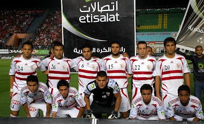صور النادى الزمالك Zamalek