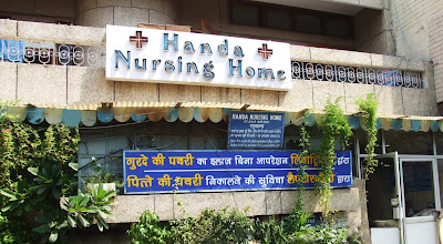 handa nursing home is a well established nursing home at raja garden west delhi it is in existence since 1984 it is rendering quality health care to the - The Garden Nursing Home