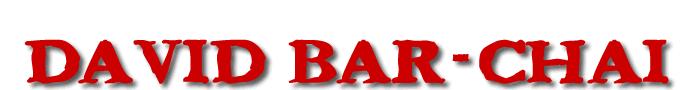 David Bar-Chai